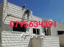 معلم بناء حجر درجة أولى مع الديكورات بأسعار مناسبة