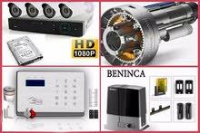 اقوى العروض على كاميرات المراقبة وانظمة انذار السرقة وموتورات الابواب