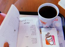 كتاب محمد عبده - أغاني في بحر الأماني