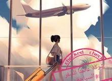 مواعيد السفارات فرنسا في #تونس