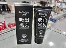 القناع الكوري الاسود لتنظيف الوجه للطلب 0914420933