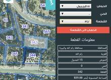 نمرة أرض سكنية/رام الله
