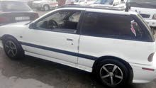 Gasoline Fuel/Power   Mitsubishi Other 1990