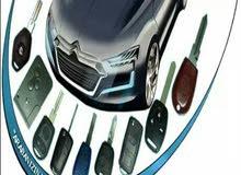 عمل مفتاح كل انواع السيارات و فتح السيارات المقفلة