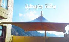 مظلات مخروطية متعددة الأغراض من الخليجية العالمية