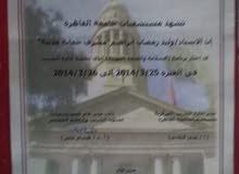 ابحث عن عمل  في ابوظبي اودبي الجنسيه مصري