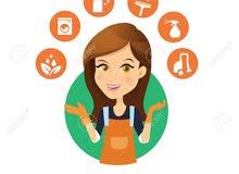 مطلوب عاملات نظافة في المكاتب و المنازل
