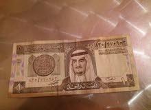 ريال ( 1) سعودي