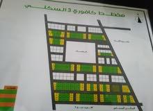 فرصه ذهبيييه : للبيع قطعة أرض بكافوري مربع 3 مميزه