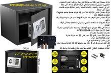 خزنة ديجيتال كبيرة 38 سم خزنات الكترونية مع رف داخلي حفظ النقود للاستخدام المكتب