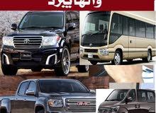 لسيارات الديزل وبأقل التكاليف
