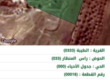ارض للبيع في اربد-الطيبه -طريق مندح