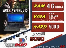 ACER ASPIRE E15 جيل تاسع AMD A6 9210M رمات 4 جيجا DDR4+ هارد 500