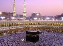 عرض حجوزات فنادق اول رمضان