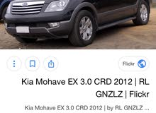 Available for sale! 1 - 9,999 km mileage Kia Mohave 2012
