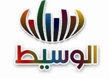 apartment for rent in TripoliAbu Saleem