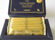 العسل الحيوي والملكي