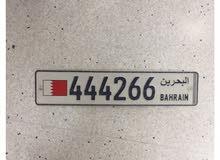 للتنازل رقم سيارة سداسي