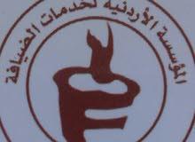 مطلوب مشرفة تسويق لعرض خدمة توزيع القهوه الساده للمكاتب والشركات