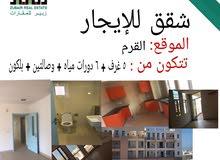 apartment for rent in MuttrahQurm