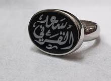 خواتم ملكيه فضه خالص