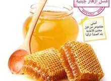 للبيع عسل ازهار جبلية.