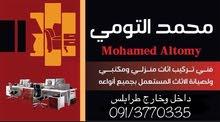 فني تركيب اثاث منزلي ومكتبي داخل وخارج طرابلس