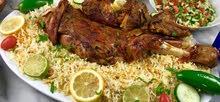 اوزي لحم عربي