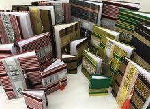 دفاتر مغلفة بنسيج السباعيه بطابع عماني بحت