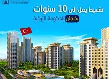 تملك مشروع بأسطنبول سكني فاخر بضمان الحكومة التركية
