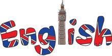 مدرس خصوصي لغة انجليزية لجميع المراحل الدراسية