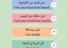 مدرس رياضيات اردني شمال الرياض 0530851079