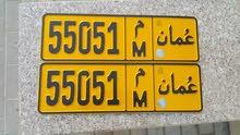 رقم مميز بشكلة والرمز بسعر مناسب