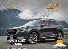 Gasoline Fuel/Power   Mazda CX-9 2019