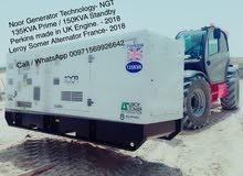 Perkins made in UK Generators- مولدات كهرباء بيركنز اصلي بريطاني