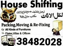 HOUSE  MOVER PACKER House,Villas'Office shifting .....Transport  Resp