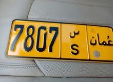 رمز س 7807   رقم مغلق