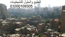 More than 5 apartment for sale - Masr al-Kadema