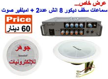 Amplifiers in New condition for sale in Amman