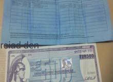مطلوب ترافل شيك يورو وعملة ورق ال50