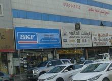 شقة للإيجار حي الصالحية الرياض