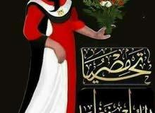 مدرس لغة عربية ت 99534518