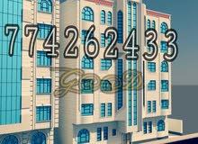 شقق للبيع 200 م في صنعاء