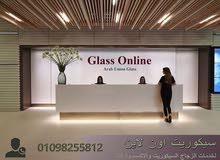 تركيب زجاج سيكوريت Arab Union Glass