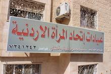 مقر عيادات جاهز للعمل في اربد