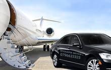 خدمة استقبال مطار أو توصيل سيارات او باصات سياحية