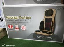 كرسي مساج متنقل