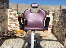 كرسي حلاق