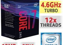 معالج جديد CPU i7-8700
