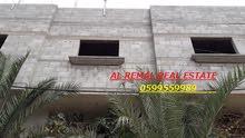 للبيع منزل طابقين 270متر   /غزة